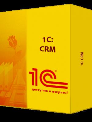 1c-crm-8