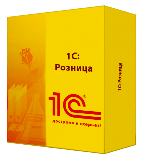 1c-roznica-8