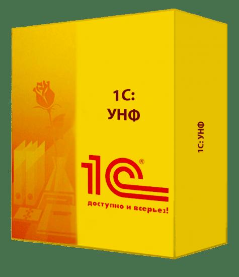 1c-upt-8
