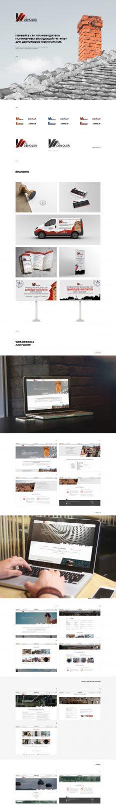 денолюр страница сайта