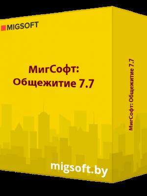 migsoft-osch-7