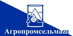логотип агропромсельмаш