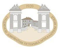музей гродно логотип